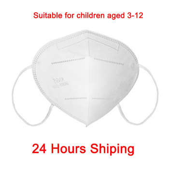 KN95 Children's Masks Non-woven Dustproof Boy and Girl Face Mask 4-Ply Protection PM2.5 KN95 3-12 Years Old Kids Mask Unisex