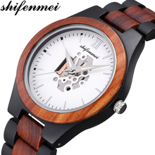 Shifenmei Wooden Watch Men Watches 2020 Luxury Brand Mens