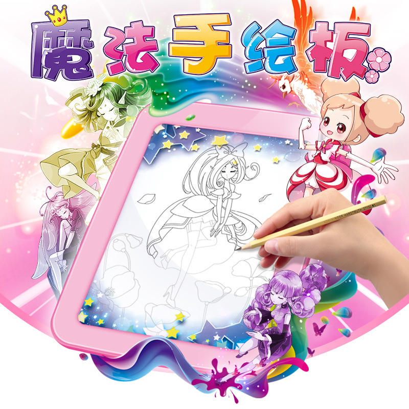 Toys Small Fairy Creative DIY Drawing Board Graphics Tablet Children'S Educational Painting 3-6 A Year Of Age Birthday Gift A036