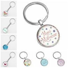 2019 Classic Popular Mercimaifresse Pattern Glass Cabochon Keychain Bag Key Chain Hot Sale  From The Batch