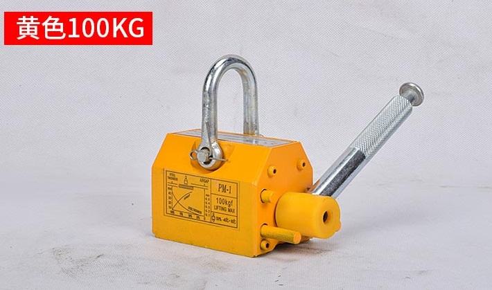 100/200/ KG Steel Magnetic Lifter Heavy Duty Crane Hoist Lifting Magnet image