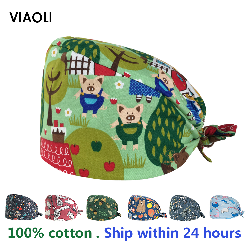 Cartoon Animal Printing Cap Cotton Pharmacy Medical Surgical Cap Pet Hospital Care Cap Operating Room Doctor Nurse Working Hat