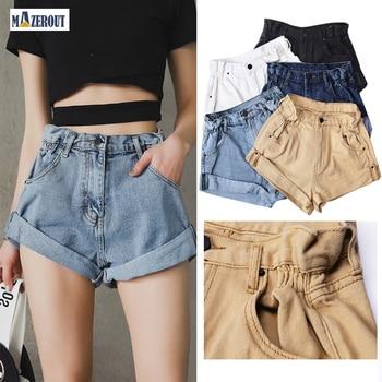 Mazerout Denim Shorts Womens White Women Short Jeans Khaki Wide Leg Elastic Waist Vintage High Summer