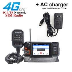ANYSECU 4G-W2Plus разблокировка 4G сеть радио Android7.0 WCDMA GSM рация с wifi N60 работает с реальным ptt Zello + AC зарядное устройство