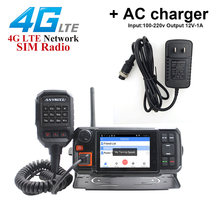 ANYSECU-Walkie talkie con cargador CA, red de radio con wifi, funciona con pulsación real para hablar 4G-W2Plus, Android 7.0 WCDMA GSM, N60