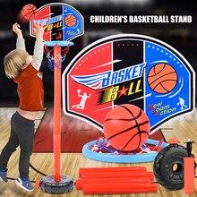 Набор игрушек для баскетбола, регулируемый детский баскетбольный обруч для мальчиков, для дома и улицы, для родителей и Chil