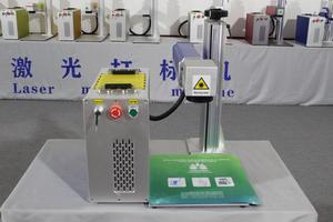 Image 3 - 30W split fiber laser marking machine metal marking machine laser engraver machine Nameplate laser marking mach stainless steel