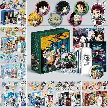 Anime Gift BOX Demon Slayer/ NARUTO/ ONE PIECE/ Sword Art Online/ Bungou Stray Dogs/ Toilet-Bound Hanako Gift Box For Collection demon box