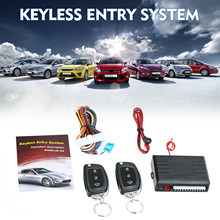 Car Door Lock Trunk Release Keyless Entry System Central Locking Kit With Remote Control Trunk Pop Support 1 Million Code Times(China)