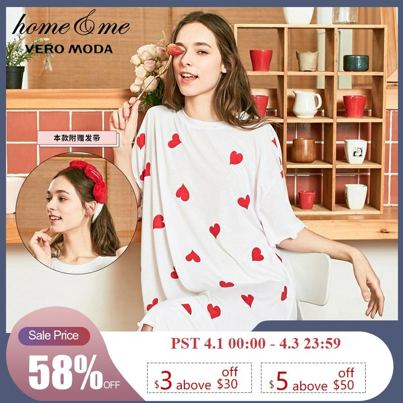Vero Moda New Women's Heart-shaped Print Hair Band Loose Fit T-shirt Homewear Dress | 319161527