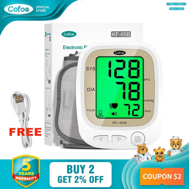 Cofoe Automatic Blood Pressure Monitor Upper Arm Pulse Gauge Meter BP Heart Beat Rate Tonometer Digital LCD Sphygmomanometer(China)