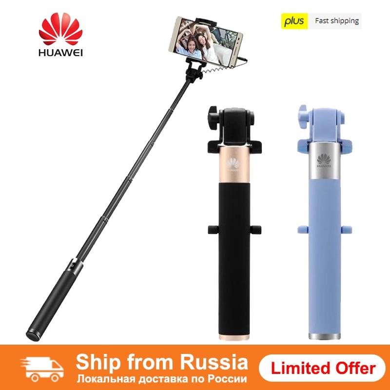Huawei Ehre AF11 Selfie Stick Erweiterbar Stativ Handheld Shutter für iPhone Android Smartphone Monopod Wired Selfie Stick