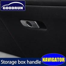 Автомобильная коробка для хранения крышка ручки lincoln navigator