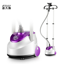 Household Double Pole Steam Ironing Machine Mini Portable  steamer Brush Iron hanging hot machine with Ironing Board Cover GS10 цена 2017