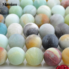 Mamiam Natural Colorful Amazonite Matte Beads Smooth Loose Round Stone Diy Bracelet Necklace Jewelry Making Gemstone Gift Design(China)