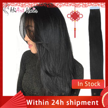 "HiArt 2.5g/pc Tape Hair Extension Human Remy Hair Salon Double Drawn Hair Extension Straight Hair Tape Adhesive 18""20""22""(China)"