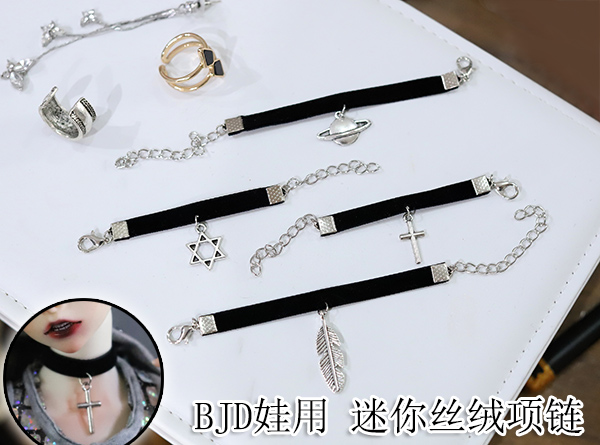 BJD Mini Accessories 1/4 1/3 Uncle Size Jewelry Imitation Collar Dark Velvet Necklaces Multiple Doll Accessories