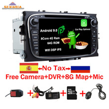 Car Multimedia player Android 9 GPS Autoradio 2 Din For FORD Focus Mondeo S-MAX C-MAX Galaxy Wifi 3G Bluetooth radio Stereo