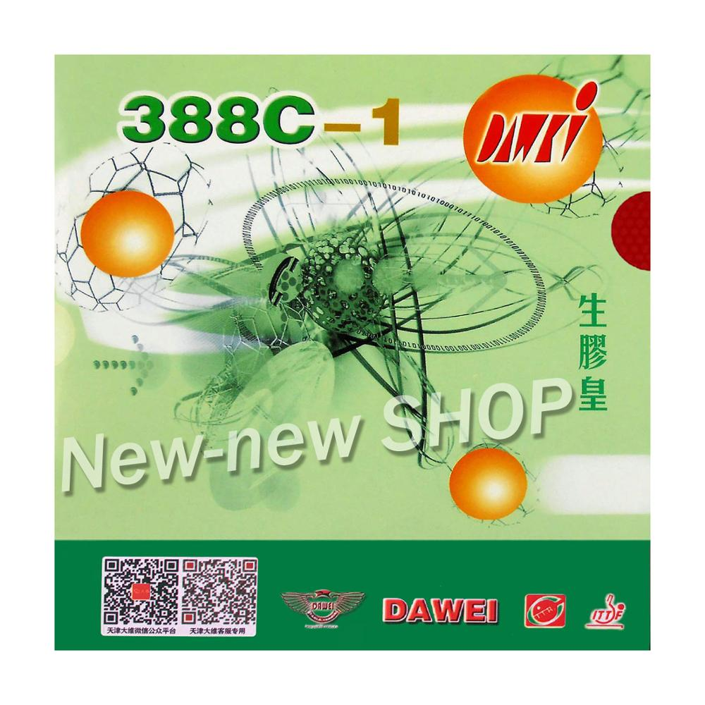 Dawei 388C-1 King Of Medium Pips-Out Table Tennis PingPong Rubber With Sponge