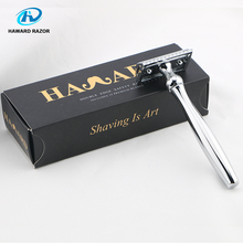 HAWARD Razor Stainless Steel Shaver Men's Double-edged Razor 2020 Year New Safety Razor For Shaving & Hair Removal Free 10 Blade