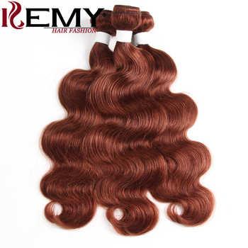 Brown Auburn Human Hair Bundles With Closure 4*4 KEMY HAIR 3 PCS Brazilian Body Wave Human Hair Weave Bundles Non-Remy Hair