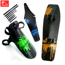 цена на Mountain Bike Fender Set Road Bike MTB MudGuard Fenders For Bicycle Front Rear Flaps Bike Mud Guard Wings BMX Fender Ass Saver