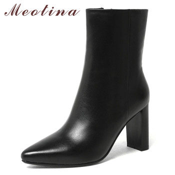 Meotina Autumn Ankle Boots Women Natural Genuine Leather Thick Heel Short Boots Zip Super High Heel Shoes Lady Winter Size 34-39
