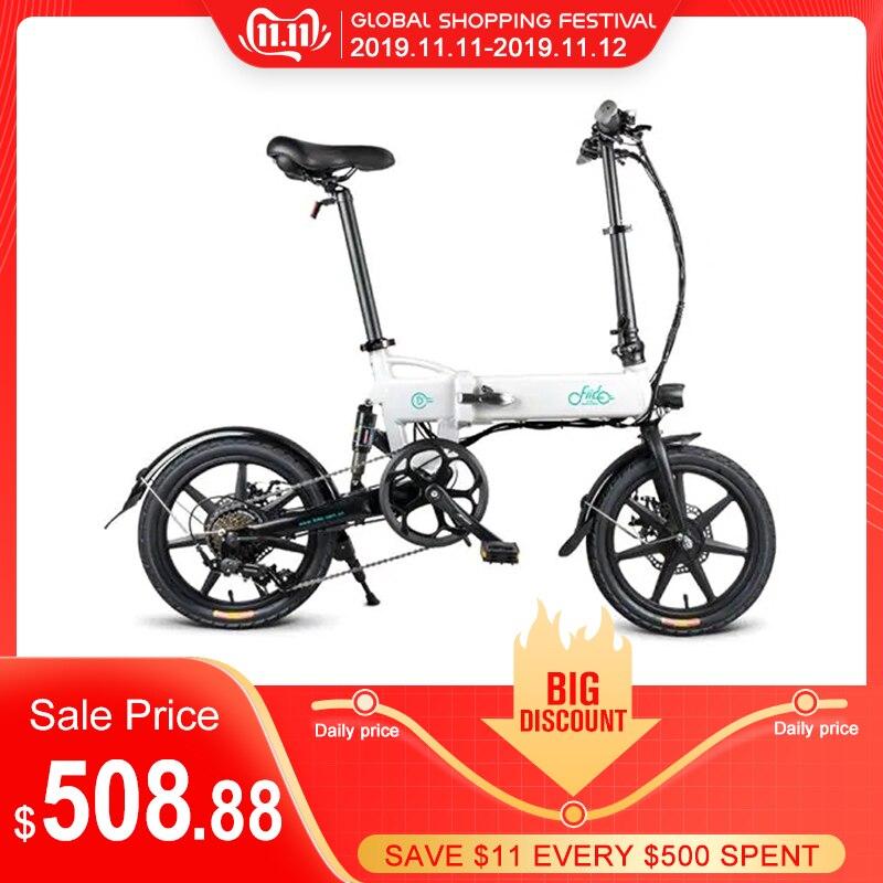 [EU Direct] FIIDO D2S Version de changement de vitesse 36V 7.8Ah 250W 16 pouces vélo cyclomoteur pliant 25 KM/h Max 50KM kilométrage vélo électrique