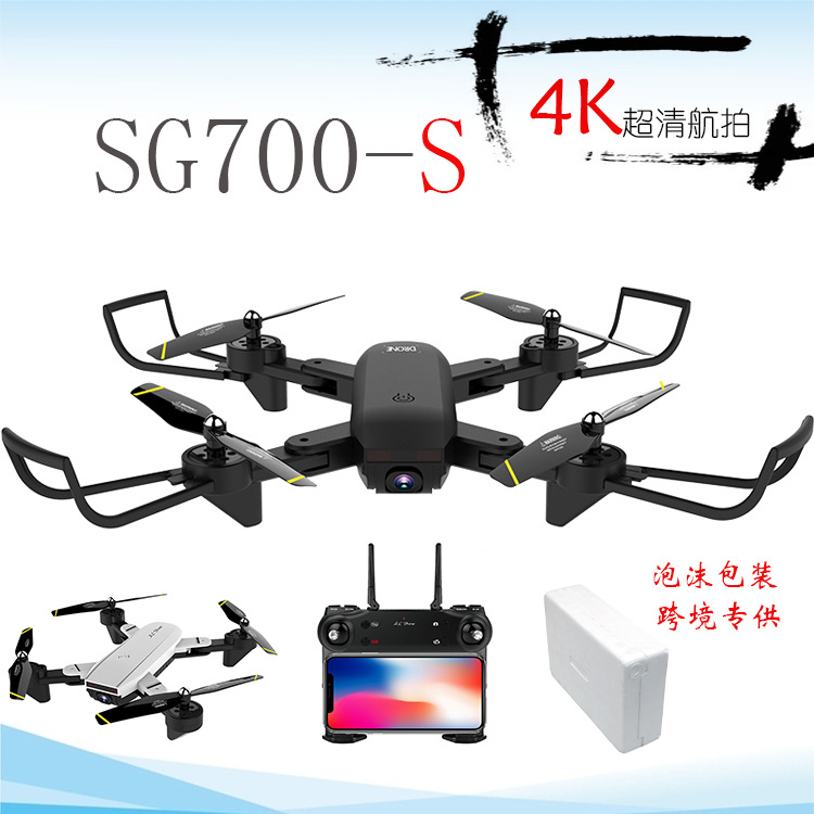 Sg700-s Folding Optical Flow 4K Double Camera Unmanned Aerial Vehicle Palm Control Follow Four-axis Remote Control Aircraft