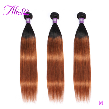 Alishes 1b 30 Bundles Color Hair 10-24 inch Ombre Straight Hair Weave Bundles Peruvian Hair Remy Extensions 1/3/4 Bundle Deals image