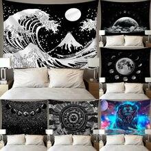 Гобелен настенный полиэстер луна, звезда образец гобелен домашний декоративный настенный кулон Лев Луна Pringting шаблон одеяло 95x73 см