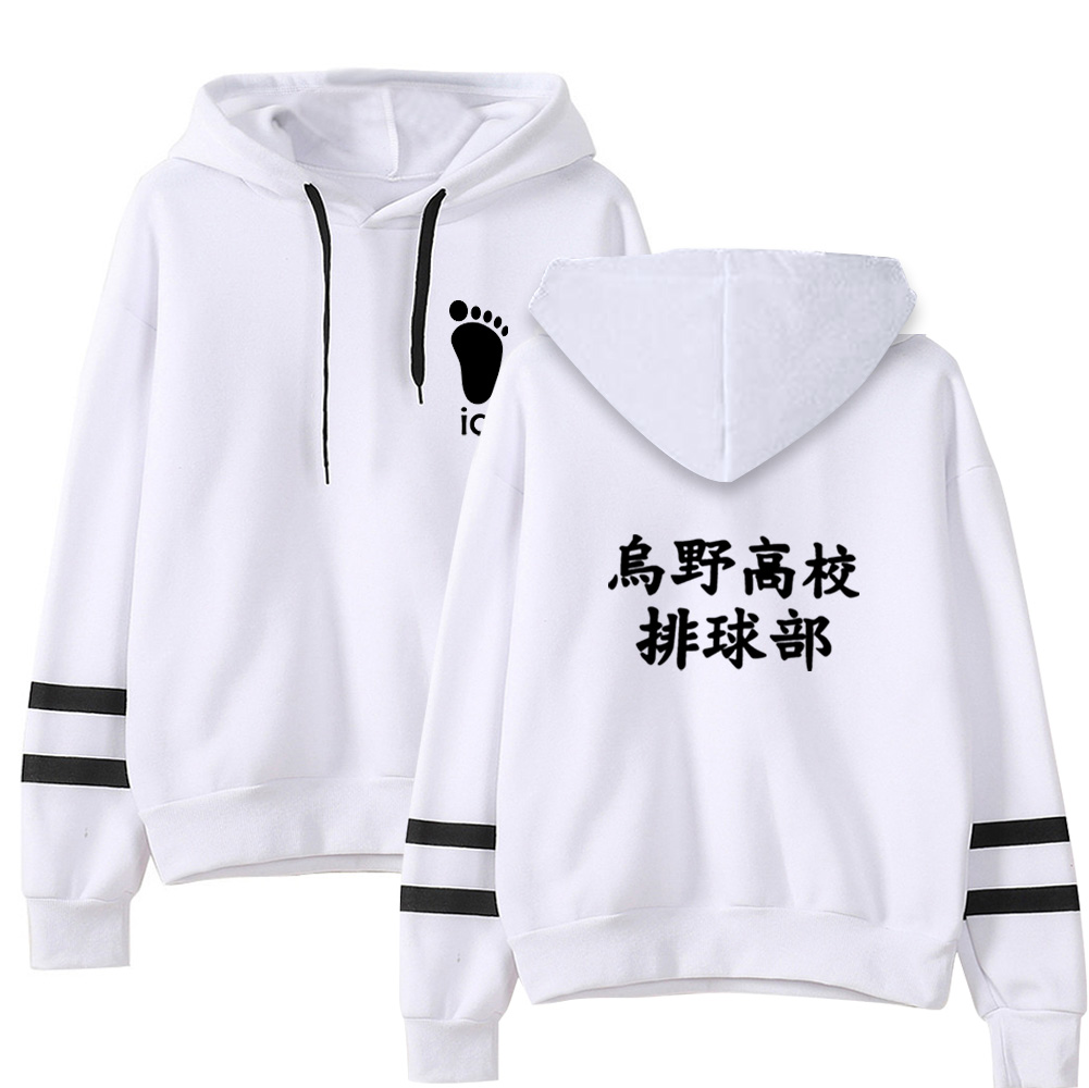 Young Manga Haikyuu!! Hand Cuff With Parallel Bars Hoodie Sweatshirts Loose Letter Hooded Printed Young Hoodies Casual MAN WOMAN