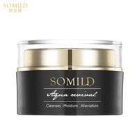 SOMILD Bamboo Charcoal Black Frozen Mask Anti Acne Remove Pores Gel Mask Black Heads Remover Moisturizing Hydrating Facial Mask 1
