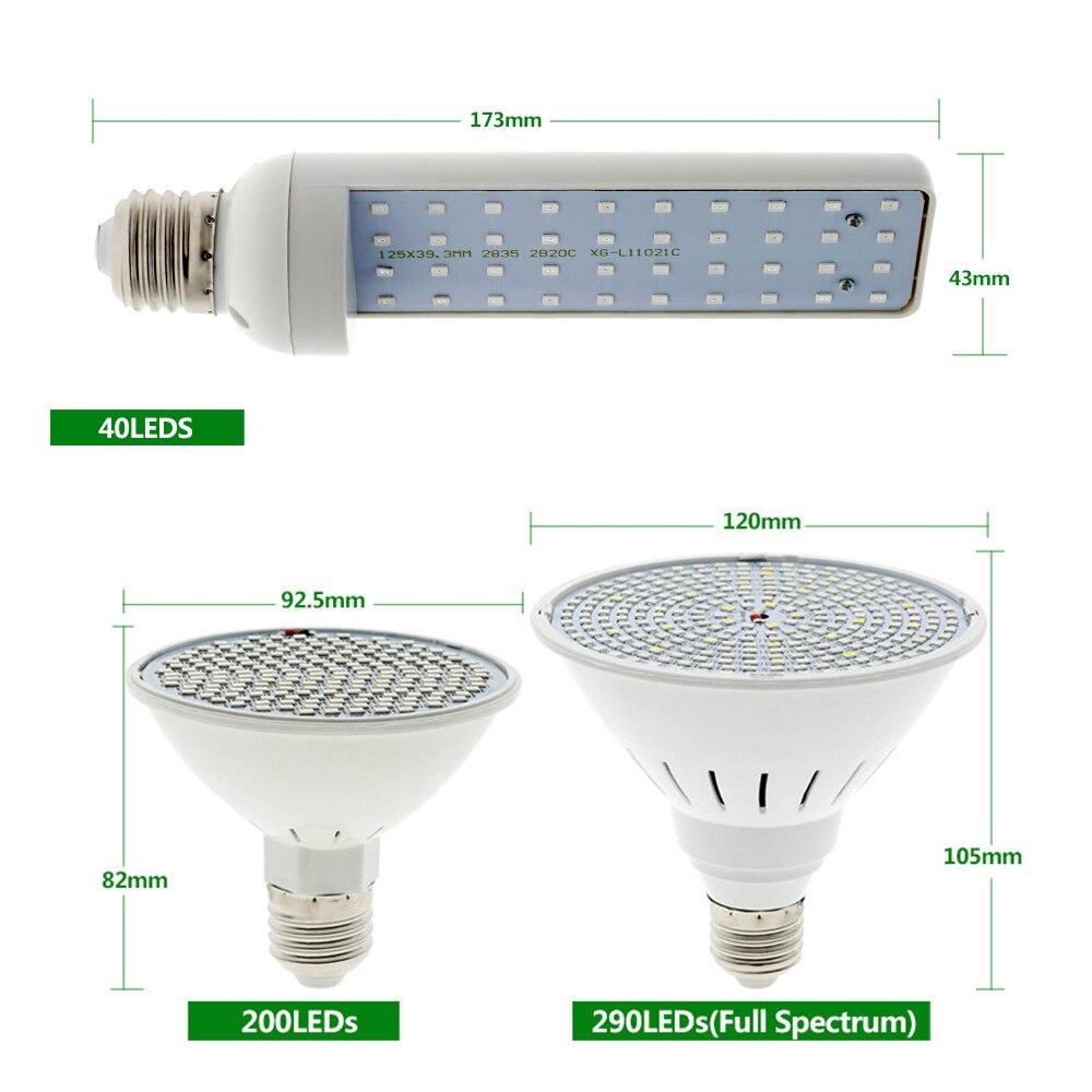 220V Phytolamp E27 полный спектр светодиодный Grow светильник гибкий металлический шланг зажим-по выращиванию светильник s Крытый Фито лампы для растений, цветы