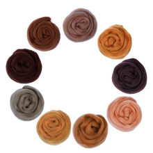 MIUSIE 1PCS 100g/50g Brown Merino Felting Wool Tops Soft Roving Wool Fibre Handmade Spinning Wet Felting DIY Doll Needlework