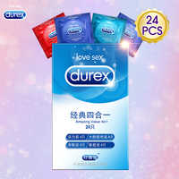 Durex Glatte Sex Kondom 20/24 Pcs Extra Schmiermittel Jeans Umarmung Schließen Sicher Sex Natürliche Latex Gummi Penis Hülse Kondome für mann
