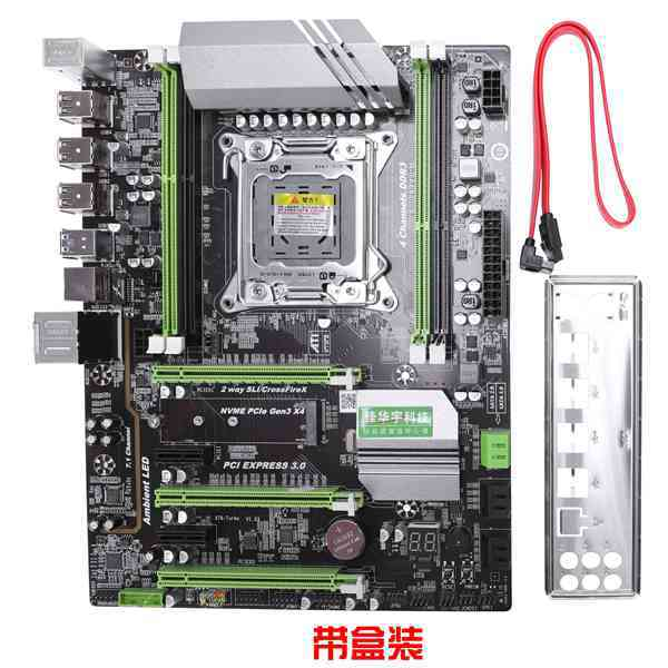 X79T DDR3 PC Desktops Motherboards 2011 CPU Computer 4 Channel Intel Motherboard