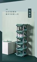 Die neue schuh rack schlafsaal einfache tür schuh schrank wirtschaftlich multi-schicht haushalt schmale und platzsparende lagerung artefakt