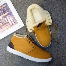 Swonco/зимняя теплая обувь для мужчин; Зимние сапоги без каблуков;