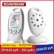 Nanny-Camera Baby-Monitor Talk Video Temperature-Security VB601 Night-Vision 8-Lullabies