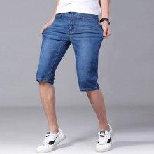 Summer Fashion Casual Men Jeans Shorts Blue Color Stretch Cotton Classical Smart Short Elastic Comfort Denim