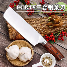 SHUOJI Nakiri Kitchen Cleaver Knives Sharp Chef's Slicing Knife German 9Cr18MoV Stainless Steel Pakkawood Handle Cooking Tools(China)