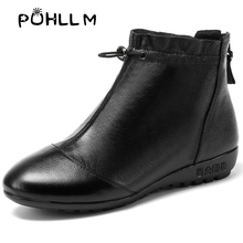Europe and the United States in spring of 2019 New wild soft leather bottom shoes flat fashion boots large size female