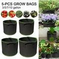 5 шт., многоразовые контейнеры для выращивания растений