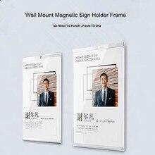 А4 Магнитный настенный плакат сертификат рамка знак акриловый держатель плакат картина фоторамка доска для украшения офиса
