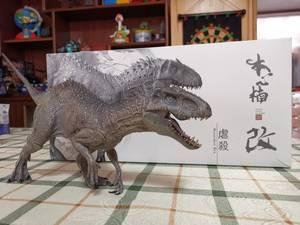 Image 2 - في الأسهم! Nanmu 1:35 مقياس Bereserker ريكس ديناصور نموذج الشكل جامع ديكور هدية مع الحرف البلاستيكية صندوق الأصلي