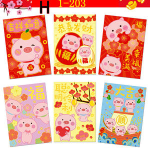 Wedding Red Envelope Chinese New-Year Tradition Cute Gift To Hongbao Present 6pcs/Pack