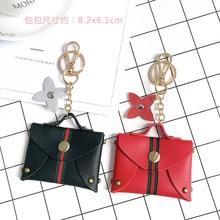 цена 2019 New Small bag Keychain Mini Coin Purse gray Pink blue red Decoration Key chain PU Leather Bag Keychains  Women Key Ring онлайн в 2017 году