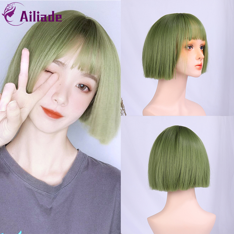 AILIADE Short Straight Synthetic Hair Light Green Wig For Women Heat Resistant Fiber Daily False Hair Party Anime Cosplay Wigs