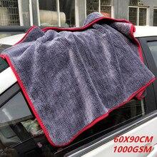 60x90CM voiture nettoyage serviette Auto lavage de voiture détaillant tissu 1000GSM microfibre Super épais serviette nettoyage chiffon voiture lavage outils